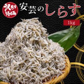 select-sirasu-1